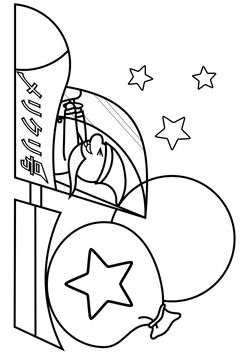 Santa cross jet free coloring pages for kids