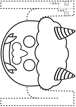 Seto's demon face (for production) free coloring pages for kids