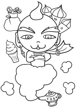 Lamp jin free coloring pages for kids