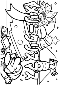 MerryChristmas2 free coloring pages for kids