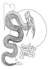 Dragon7 free coloring pages for kids