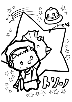 Tori-no From Tricera star free coloring pages for kids