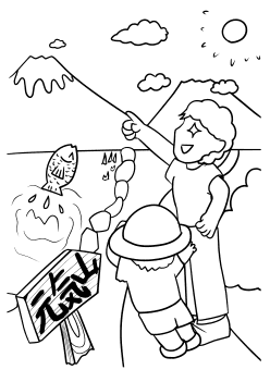 Montain picnic free coloring pages for kids