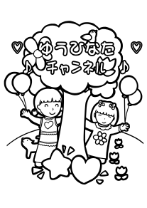 YunaHinata Channel free coloring pages for kids