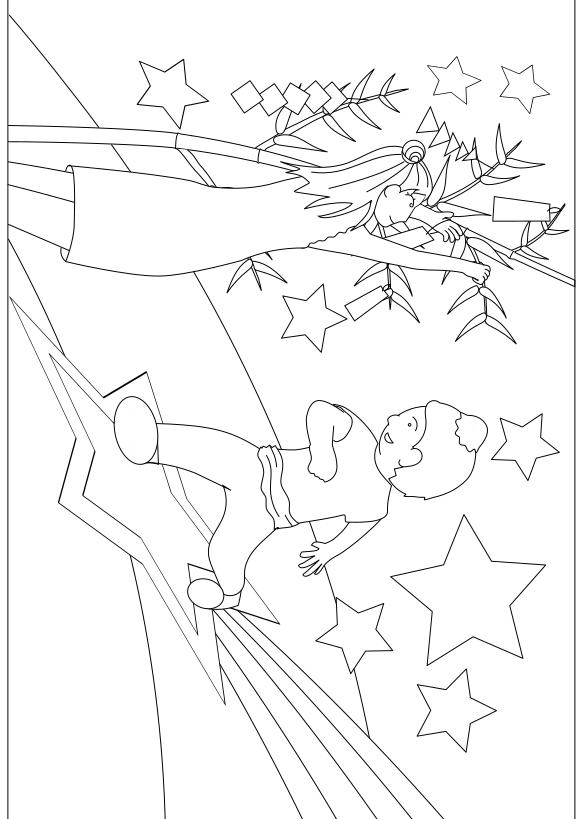 七夕 彦星様と織姫様 塗り絵 無料 イベントカテゴリー